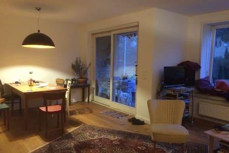 Ruhig und zentral in Hamburg - Hamburg - House