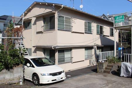 7号室 Furnished AP 家具付きアパート、(連泊割引有)生活必需品完備!