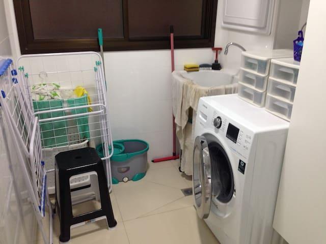 Suite (A) into a luxury apartment 4* - NOROESTE - Brasília  - Huoneisto