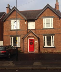 Private apartment. - Sutton Coldfield - Bed & Breakfast