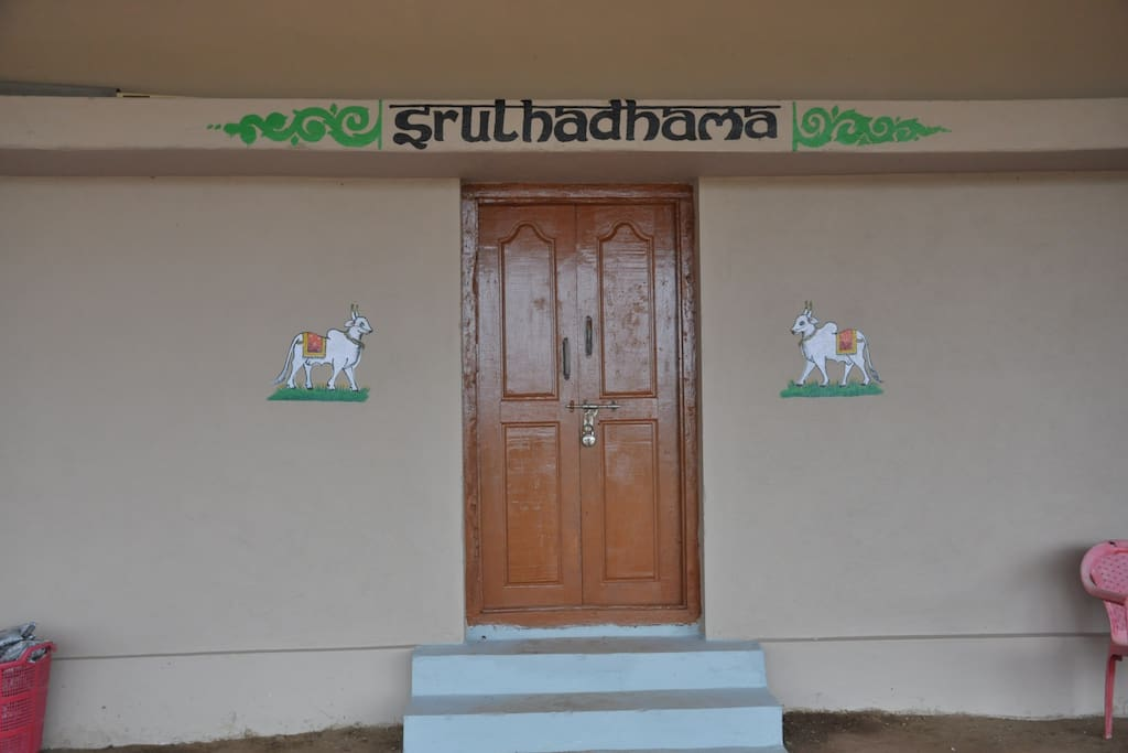 Sruthadhama : A place where you can create memories of lifetime .