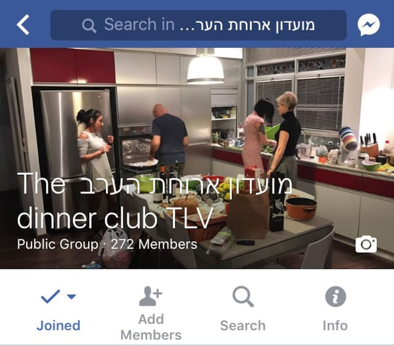 Meeting on Friday evening, drinking, cooking and eating together. This is your chance to learn about Israeli food first handed and Israeli people.  The event takes place in the living room/kitchen.