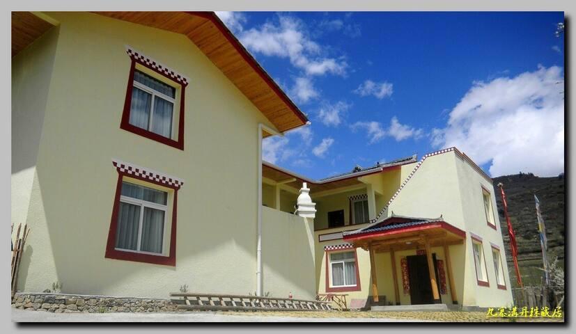 九寨丹珠藏居 - 九寨沟县漳扎镇 - Villa