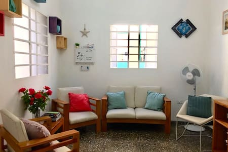 Fito's Colorful House