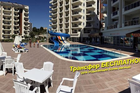 Cheap Apartment Avsallar ORION 5 - Avsallar - Lejlighed