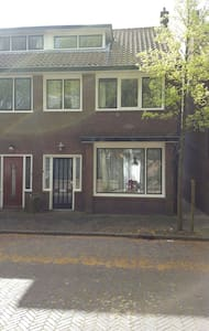 Nice townhouse with pituresque view - Leiderdorp - Haus