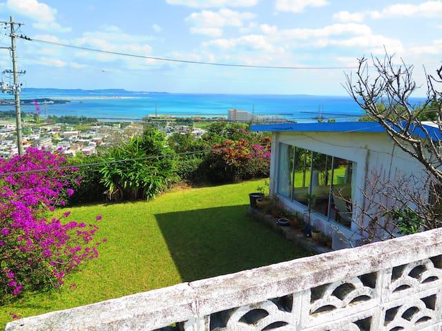 太平洋の眺めと広いお庭が素敵な外人住宅 Pacific view with large garden - Kitanakagusuku - Hus