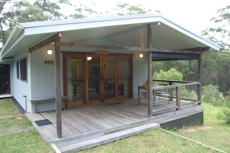 Ruth's Place. - 巴特曼斯灣(Batemans Bay)