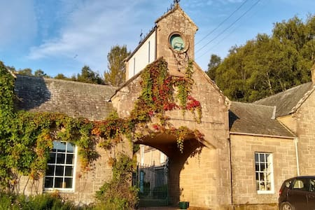 The Hayloft, Brylach.  Our courtyard in Speyside.