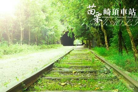 歡迎背包客&單車旅遊、短期洽公&住宿,提供雙人共享旅遊國度 - Zhubei City