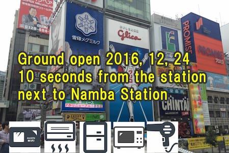 ☆ 난바역 옆입니다. 역에서 10 초 ☆ - Naniwa-ku, Ōsaka-shi