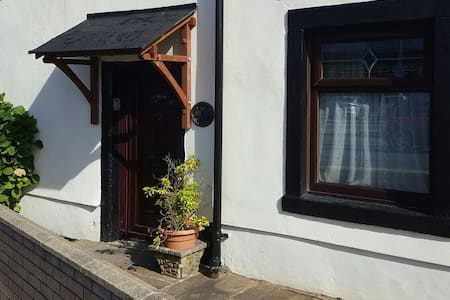 Bobbin Cottage - Self contained accomodation. - Clitheroe
