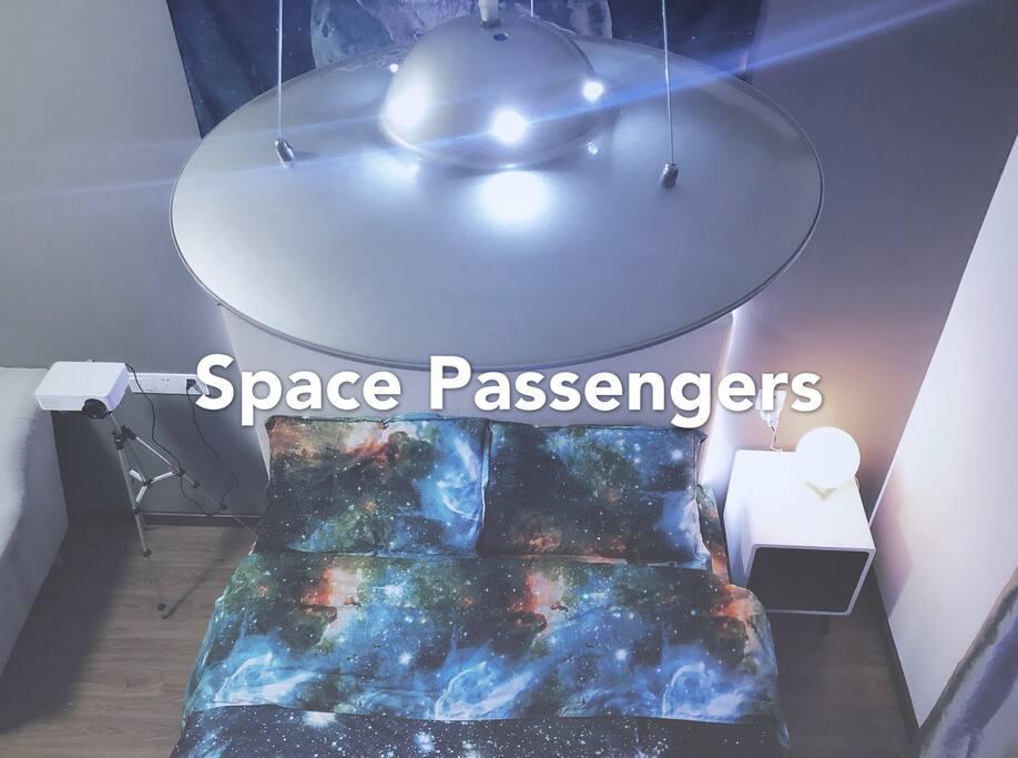欢迎来到太空旅行仓