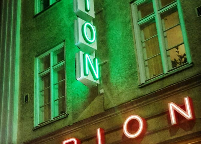 Ciné Helsinki