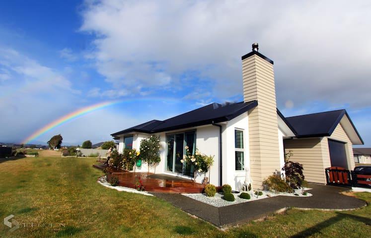 Lua favorito Fiord lago - Te Anau - Bed & Breakfast