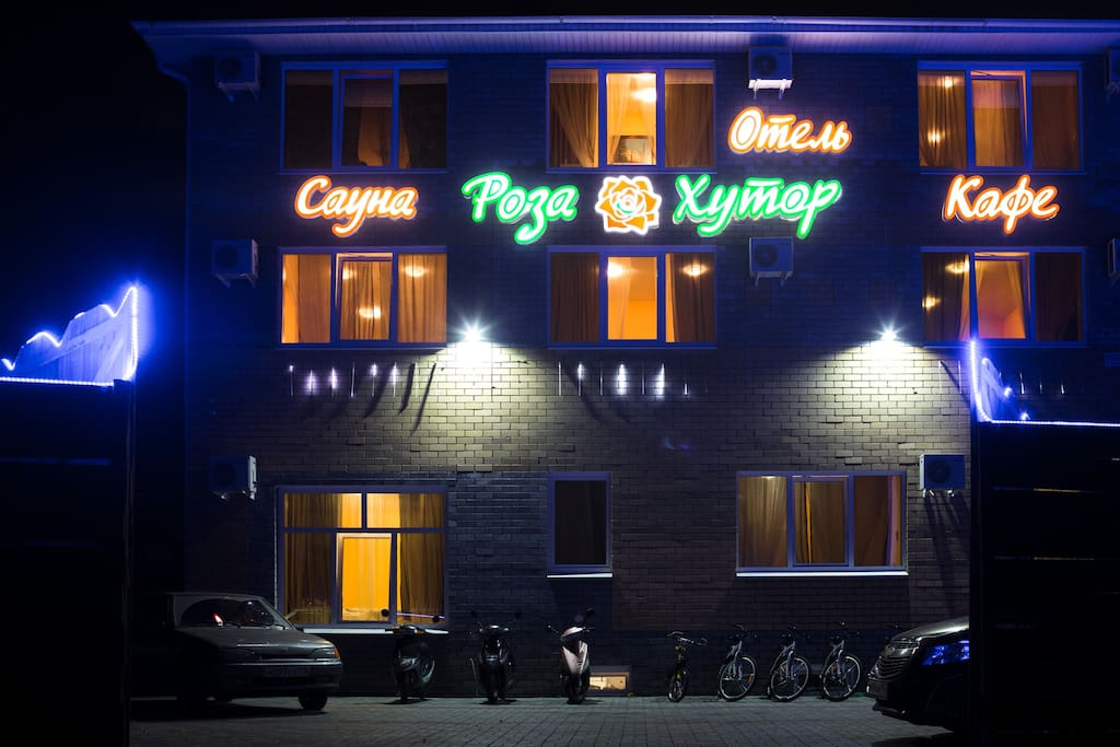 Фасад ночь