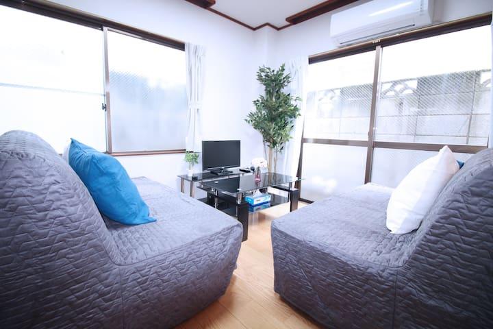 16ppl/Shinjyuku/SeparateHouse/2mins Walk From Sta. - Shinjuku-ku - House