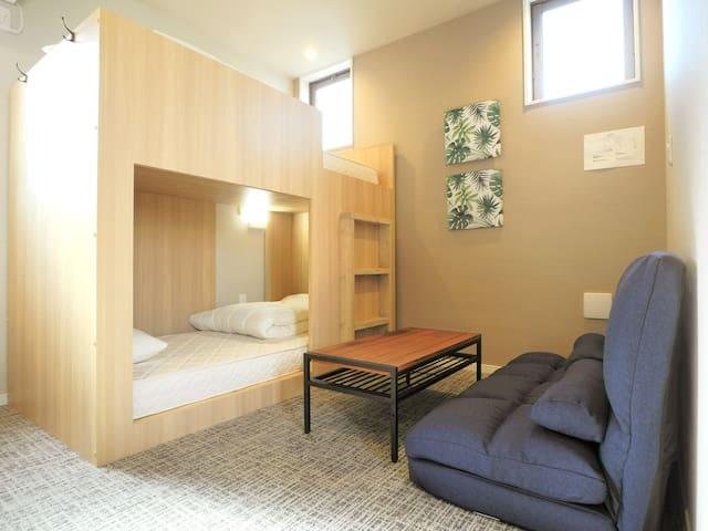 COZY Family Room in Kamedo MAX6 #A