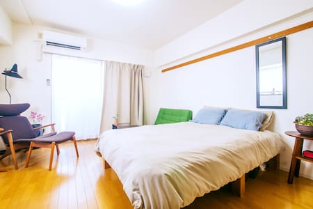 Clean, Modern, Convenient + WiFi, 403 - Nagoya-shi