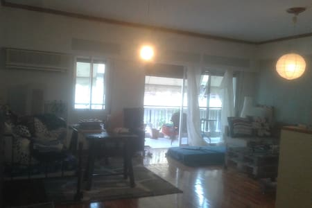 Special & Friendly apartment in the center! - Apartment