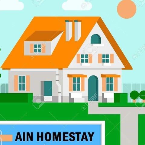 'Ain Homestay Kuching'