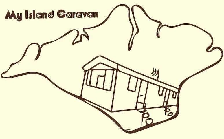 My Island Caravan - where memories are made ☺ - Shanklin - Overig