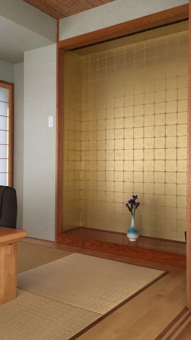 Part of the Tatami room