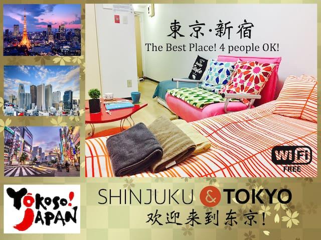【Tokyo-Shinjuku】Station 6 Mins ! Best Location!
