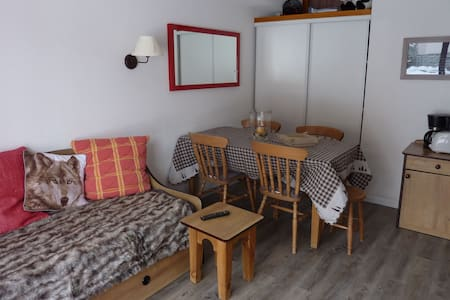 Bel appartement pied des pistes - Saint-François-Longchamp