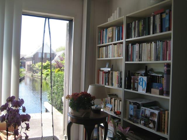 Uniek stekje 12 km van Amsterdam - Vinkeveen - Apartment