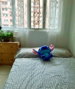 Good Transportation House, Quarry Bay - Hong Kong Island - Wohnung