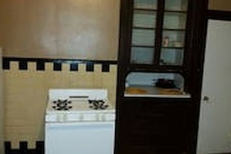 143_2B3 Private Rm Nr New York City - Apartment