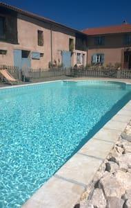 gite à la ferme avec piscine - Bernadets-Debat
