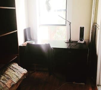 Safe,quiet,cozy,Washington Hts Apt - New York