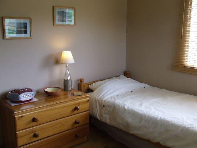 Fferm Caerdelyn - Room 2 - Dolgran - อพาร์ทเมนท์