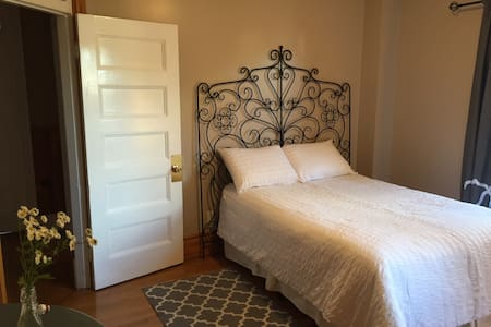Charming BR close to Boston & Tufts