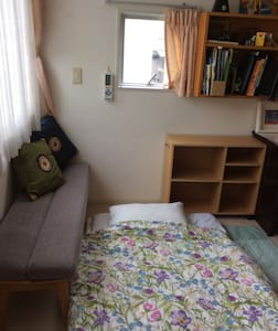Welcome to our house in Omori, Tokyo. You can get to Shibuya, Yokohama and Tokyo within 30 min. from Omori station. I live with my mother, my husband, and a lovely cat. You can use our 15 square meters single room, and common space!