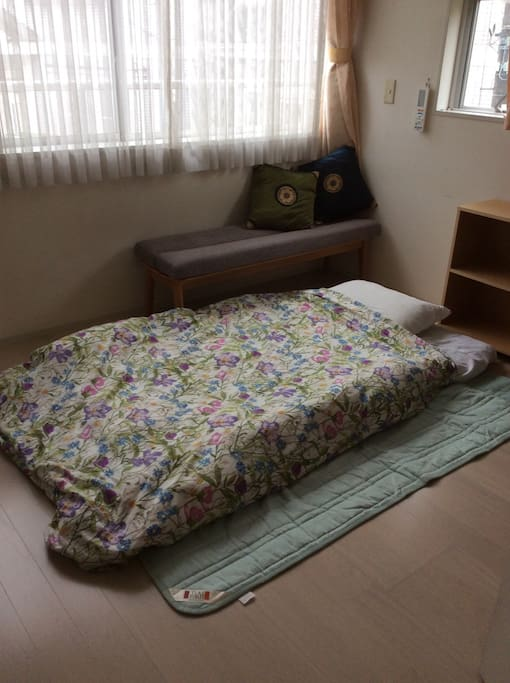 No bed, its japanese Futon style.