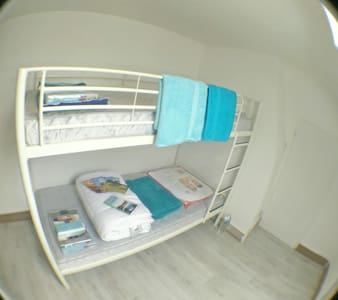 ★ECO★ in Center (Pedestrian Street) - Dormitorio
