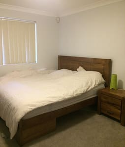 charming room for relaxing - Bankstown
