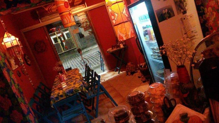 Casa & Café  Flor de Lotus - São Gonçalo dos Campos - Talo