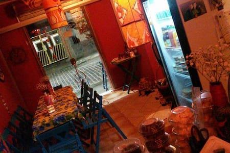 Casa & Café  Flor de Lotus - São Gonçalo dos Campos