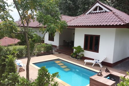 Banburi Two-Bedroom Pool Villa I - Ao Nang