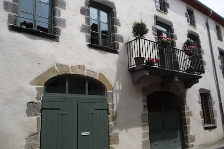 Bed And breakfast  - Saint-Amant-Tallende