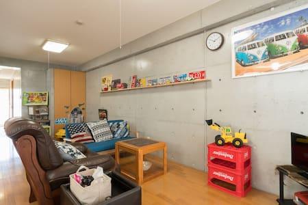 お子様が喜ぶ!プレイルームのあるお部屋☆思い出の沖縄旅に/kids♡ - うるま市 - Apartment