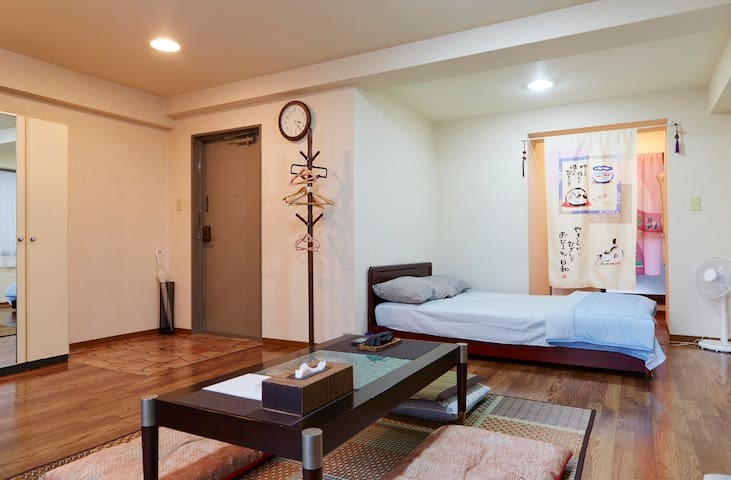 Open Sale Now・Best Location Asakusa - Taito - Appartement
