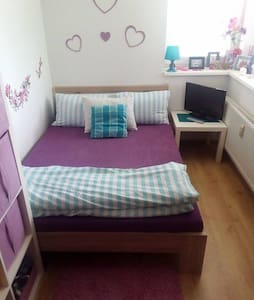 Appartment near city center - Kutná Hora - 아파트