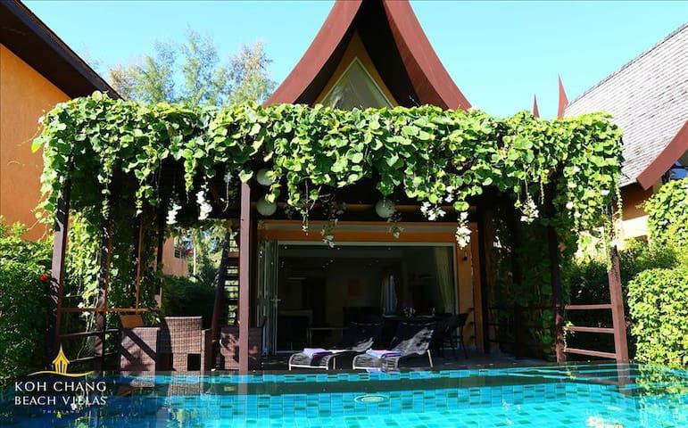 Holiday Pool Villa 61E - Ko Chang - Villa