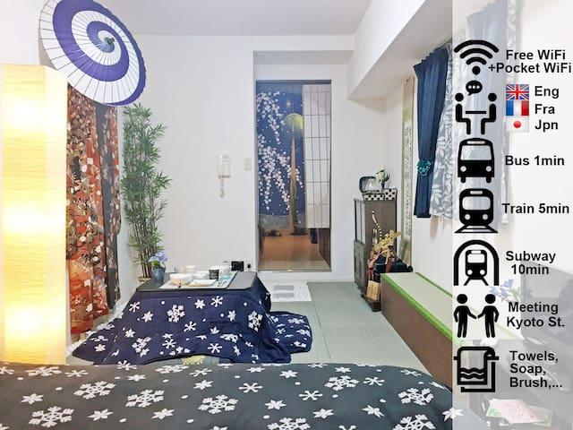 #C Clean&Cozy Shijo Station Free Wifi Kotatsu NEW - Nakagyō-ku, Kyōto-shi - Flat