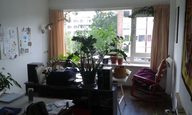 STUDIO TOUR DE FRANCE KANALENEILAND - Utrecht - Appartement en résidence